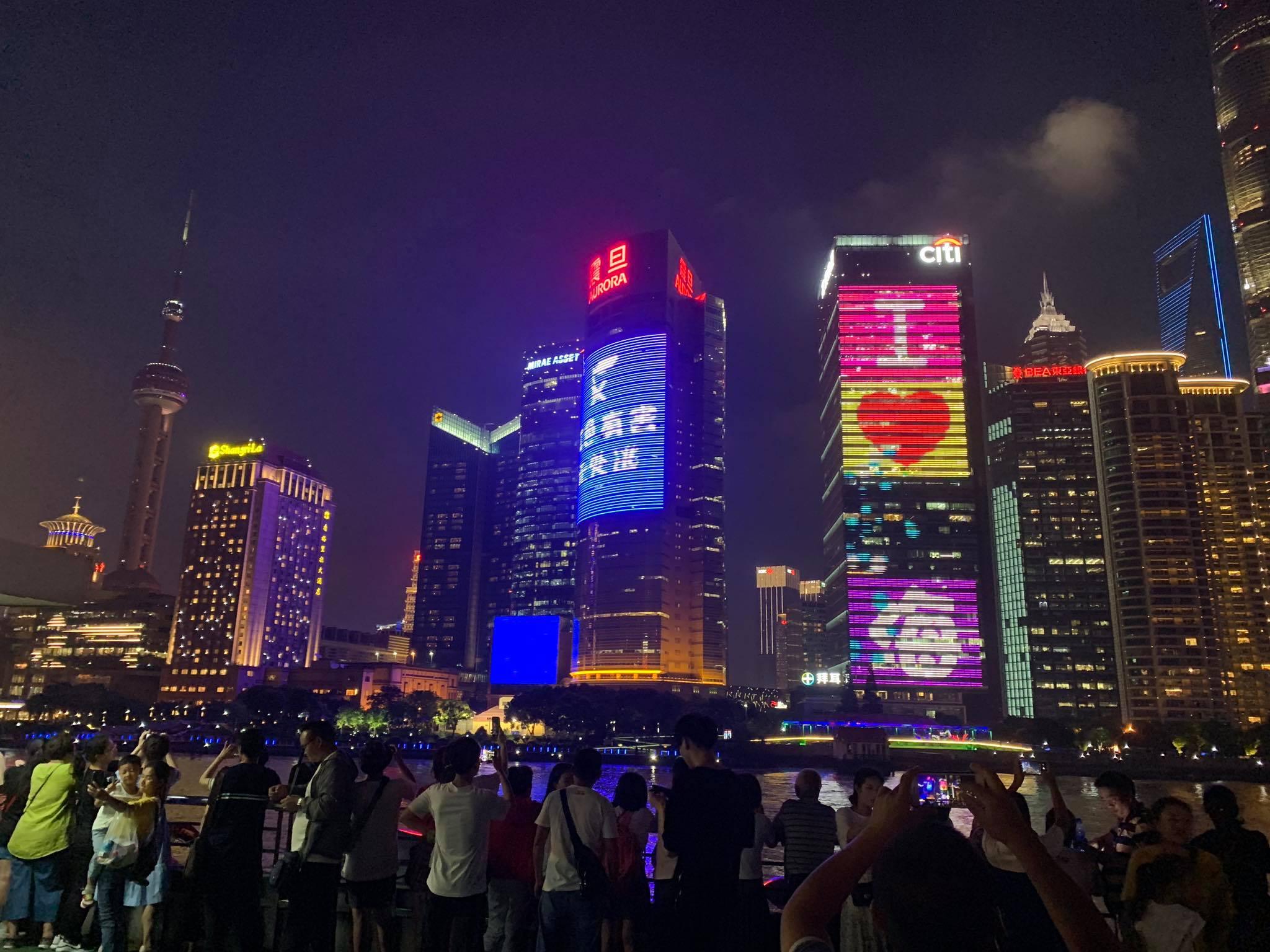 Day 6: Yu Garden, Shanghai Tower & Lin Long Fang / China